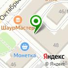 Местоположение компании ЯПОШКА