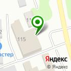 Местоположение компании АвтоОригинал