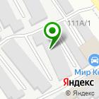 Местоположение компании Заря