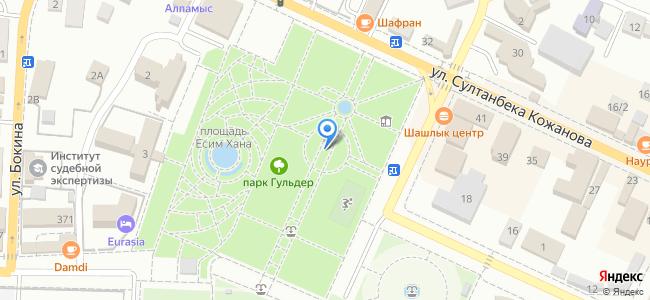 Казахстан, Туркестан