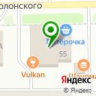 Местоположение компании Нева-моторс