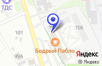 Схема проезда до компании ТОБОЛЬСКИЙ ГОРОДСКОЙ МОЛОЧНЫЙ ЗАВОД в Тобольске