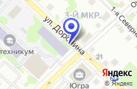 Схема проезда до компании КОМПАНИЯ ЗОЛОТЫЕ ЛУГА в Тобольске