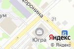 Схема проезда до компании ПЯТНИЦА в Тобольске