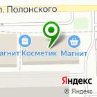 Местоположение компании Егорка