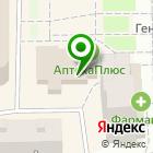 Местоположение компании МонтажПЛЮС