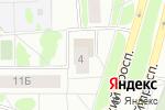 Схема проезда до компании Свадьба в Тобольске