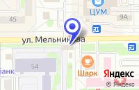 Схема проезда до компании АПТЕЧНЫЙ ПУНКТ N 3 ФАРМА в Тобольске