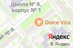 Схема проезда до компании Dolce Vita в Тобольске