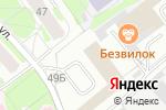 Схема проезда до компании АвтоАрт в Тобольске