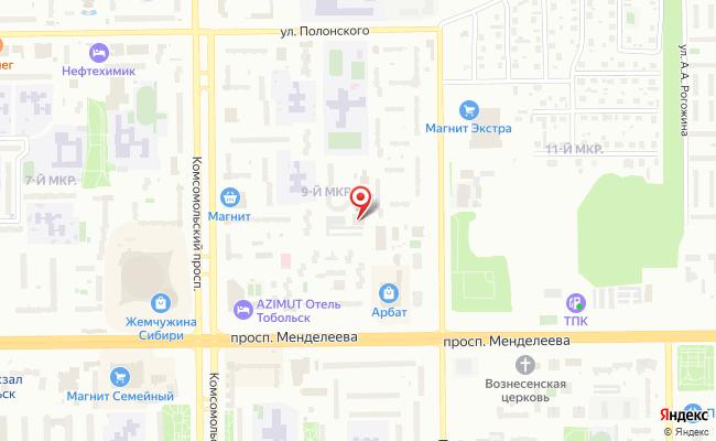 Карта расположения пункта доставки Тобольск 9 микрорайон в городе Тобольск