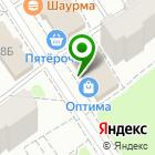 Местоположение компании ГАЗдетали
