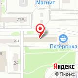ООО РемеЗ