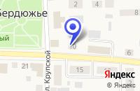 Схема проезда до компании СРЕДНЯЯ ШКОЛА СЕЛА ОКУНЕВО в Бердюжье