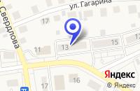 Схема проезда до компании ЦЕНТРАЛЬНАЯ РАЙОННАЯ АПТЕКА N 21 в Бердюжье