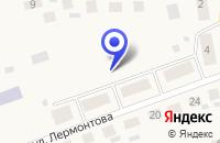 Схема проезда до компании КОММУНАЛСЕРВИС в Бердюжье