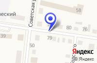 Схема проезда до компании ГОЛЫШМАНОВОЭНЕРГОСЕРВИС в Голышманово