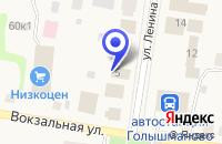 Схема проезда до компании СРЕДНЯЯ ШКОЛА СЕЛА КОРОЛЕВО в Голышманово