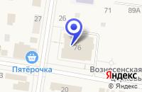 Схема проезда до компании ДЕТСКИЙ САД СЕЛА КОРОЛЕВО в Голышманово