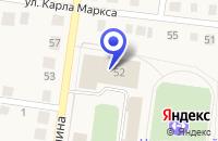 Схема проезда до компании СТРАХОВАЯ КОМПАНИЯ РОСГОССТРАХ (АГЕНТСТВО) в Голышманово