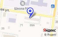 Схема проезда до компании ШТАБ ДОБРОВОЛЬНЫХ НАРОДНЫХ ДРУЖИН РАЙОННЫЙ в Голышманово
