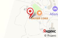 Схема проезда до компании Белая Сова в Абалаке