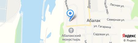 Фармация на карте Абалака