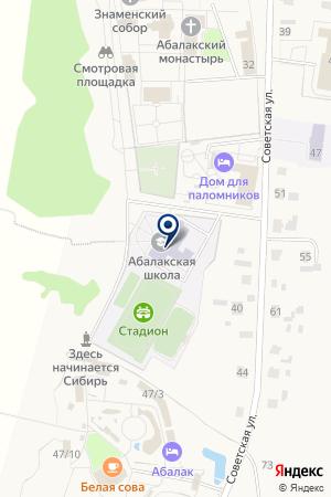 Абалакская средняя общеобразовательная школа на карте Абалака