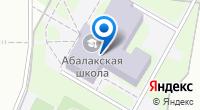 Компания Абалакская средняя общеобразовательная школа на карте