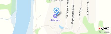 Казачьи палаты на карте Абалака