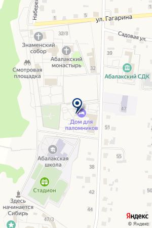 Гостиница на карте Абалака