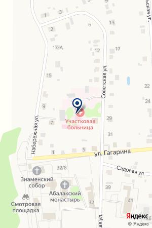 Участковая больница с. Абалак на карте Абалака