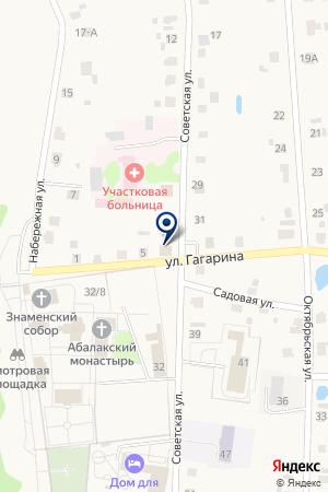 Все в дом на карте Абалака