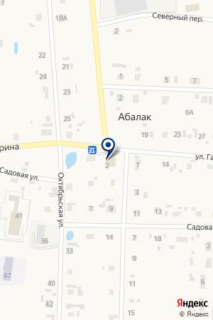 Для Вас на карте Абалака