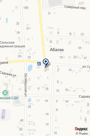 Магазин промышленных товаров на Первомайской на карте Абалака