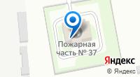Компания Пожарная часть №37 на карте
