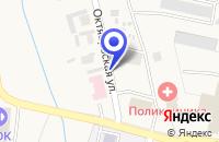 Схема проезда до компании АДМИНИСТРАЦИЯ СЕЛА АРОМАШЕВО в Аромашево