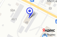 Схема проезда до компании ЦЕНТР МЕБЕЛИ МЕРКУРИЙ в Ханты-Мансийске