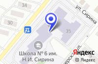 Схема проезда до компании СРЕДНЯЯ ШКОЛА N 6 в Ханты-Мансийске