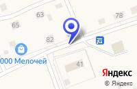 Схема проезда до компании ПРОФЕССИОНАЛЬНОЕ УЧИЛИЩЕ N 45 в Вагае