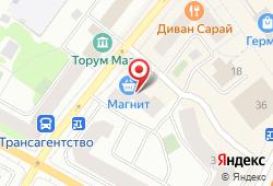 Нео-клиника в Ханты-Мансийске - улица Комсомольская, 29: запись на МРТ, стоимость услуг, отзывы