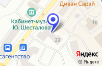 Схема проезда до компании ВАСИЛЬЕВА в Ханты-Мансийске