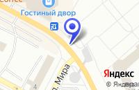 Схема проезда до компании БИБЛИОТЕКА в Ханты-Мансийске
