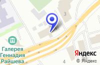 Схема проезда до компании ПРОКУРАТУРА ХМАО-ЮГРЫ в Ханты-Мансийске