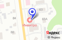 Схема проезда до компании ЮРИДИЧЕСКАЯ ФИРМА АГОРА в Ханты-Мансийске