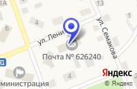 Схема проезда до компании ТЕРМИНАЛ ТЮМЕНЬАГРОПРОМБАНК в Вагае