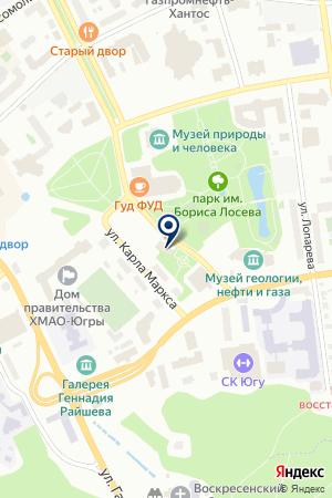 АДМИНИСТРАЦИЯ Г.ХАНТЫ-МАНСИЙСКА на карте Ханты-Мансийска