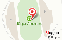Схема проезда до компании Центр Спорта Инвалидов в Ханты-Мансийске