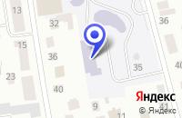 Схема проезда до компании ДЕТСКИЙ САД N 8 СОЛНЫШКО в Ханты-Мансийске
