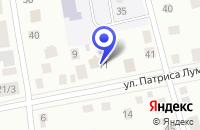 Схема проезда до компании ФИРМА НТЦ КАМИ в Ханты-Мансийске